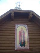 Церковь Николая Чудотворца - Ижевск - г. Ижевск - Республика Удмуртия