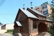 Церковь Михаила Архангела - Ульяновск - г. Ульяновск - Ульяновская область