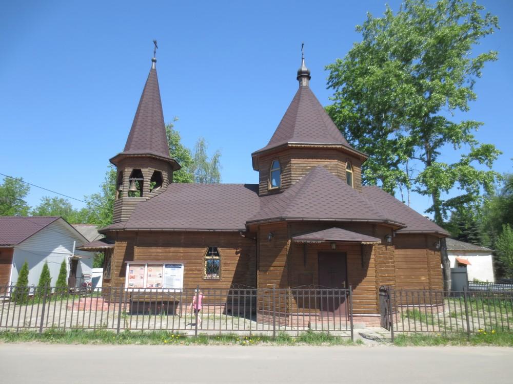 Церковь Александра Невского, Петровское