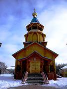 Церковь Николая Чудотворца - Весёлое - Красногвардейский район - Белгородская область