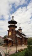 Церковь Ольги равноапостольной и Анастасии княжны - Старый Оскол - г. Старый Оскол - Белгородская область
