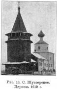 Церковь Илии Пророка - Шуезеро - Беломорский район - Республика Карелия