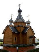 Церковь Казанской иконы Божией Матери - Рыбное - Рыбновский район - Рязанская область
