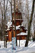 Храм-часовня Александра Невского - Апаринки - Ленинский район - Московская область