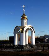 Часовня Николая Чудотворца в Глухово - Ногинск - Ногинский район - Московская область