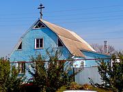 Церковь Введения во храм Пресвятой Богородицы - Кульбаки - Глушковский район - Курская область