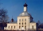 Церковь Рождества Христова - Мочилы - Серебряно-Прудский район - Московская область