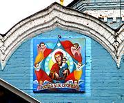 """Церковь иконы Божией Матери """"Неопалимая Купина"""" - Олым - Касторенский район - Курская область"""