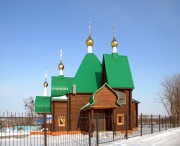 Церковь Димитрия Ростовского - Дмитриевка - Ракитянский район - Белгородская область