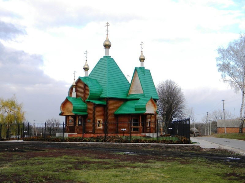 Церковь Димитрия Ростовского, Дмитриевка