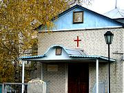 Церковь Казанской иконы Божией Матери - Комаревцево - Чернянский район - Белгородская область