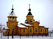 Церковь Троицы Живоначальной - Малотроицкое - Чернянский район - Белгородская область