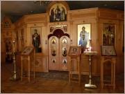Ярославль. Спасо-Преображенский монастырь. Святые ворота с церковью Введения во храм Пресвятой Богородицы