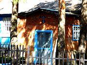 Церковь Николая Чудотворца - Кошлаково - Шебекинский район - Белгородская область