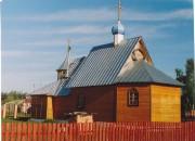 Церковь Иверской иконы Божией Матери - Щербатовка - Касимовский район - Рязанская область