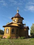 Восход. Казанской иконы Божией Матери, церковь