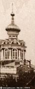 Домовая церковь Воскресения Словущего в Покровской общине сестер милосердия - Москва - Восточный административный округ (ВАО) - г. Москва