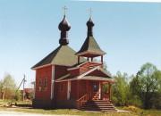Церковь Димитрия Донского - Дмитриево - Клепиковский район - Рязанская область