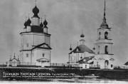 Церковь Троицы Живоначальной - Ухта (Погост) - Каргопольский район - Архангельская область