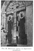 Кийский Крестный монастырь. Собор Воздвижения Креста Господня - Кий-остров - Онежский район - Архангельская область