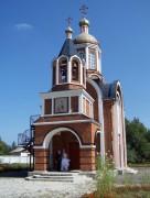 Церковь Николая Чудотворца - Ружино - г. Лесозаводск - Приморский край
