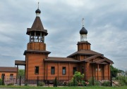 Церковь Покрова Пресвятой Богородицы - Федосеевка - г. Старый Оскол - Белгородская область