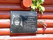 Часовня Серафима Саровского - Атюрьево - Атюрьевский район - Республика Мордовия