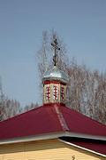Церковь Илии Пророка - Шайковка - Кировский район - Калужская область