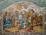 Церковь Вознесения Господня - Павловское - Лебедянский район - Липецкая область