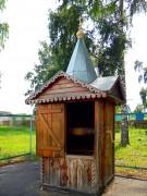 Церковь Воздвижения Креста Господня - Ясенки - Горшеченский район - Курская область