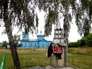 Церковь Введения во храм Пресвятой Богородицы - Пименово - Курский район - Курская область
