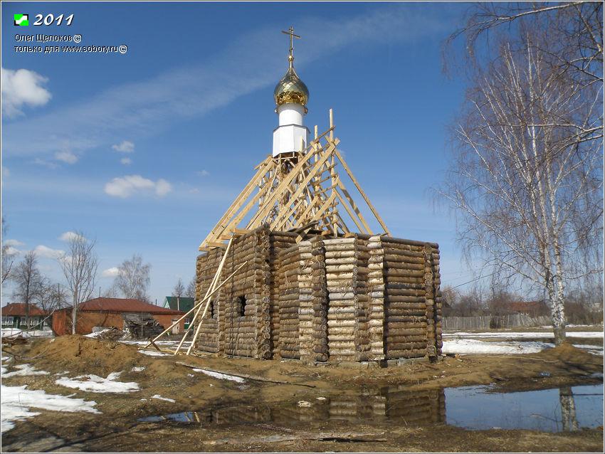 Церковь Воскресения Христова, Воютино