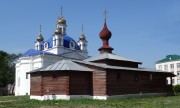 Кафедральный собор Михаила Архангела - Орша - Оршанский район - Беларусь, Витебская область