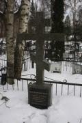 Церковь Георгия Победоносца - Москва - Новомосковский административный округ (НАО) - г. Москва