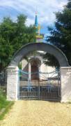 Церковь Димитрия Солунского - Ермолово - Скопинский район - Рязанская область