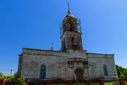 Ильинка. Казанской иконы Божией Матери, церковь