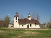Церковь Спаса Преображения - Фосфоритный - Воскресенский район - Московская область