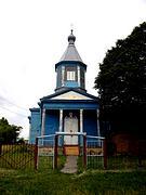 Церковь Илии Пророка - Полукотельниково - Обоянский район - Курская область
