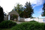 Успенский мужской монастырь - Гербовец - Каларашский район - Молдова