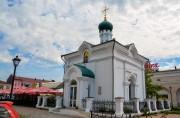 Улан-Удэ. Иннокентия, епископа Иркутского, часовня
