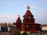 Церковь Константина и Елены - Бодуны - Краснинский район - Смоленская область