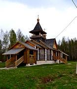 Церковь Александра Свирского - Заповедный - Нелидовский район - Тверская область
