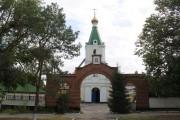 Церковь Петра и Павла - Петропавловка - Петропавловский район - Воронежская область