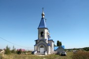 Церковь Анастасии Узорешительницы - Костёнки - Хохольский район - Воронежская область