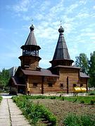 Церковь Стефана Пермского - Десногорск - Рославльский район - Смоленская область