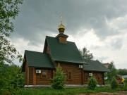 Церковь Вознесения Господня - Красноармейск - Пушкинский район и г. Королёв - Московская область