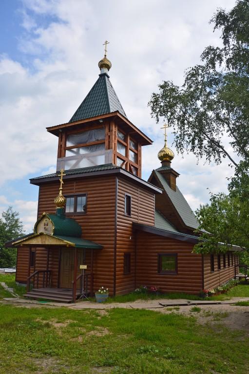Церковь Вознесения Господня, Красноармейск