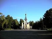 Церковь Корсунской иконы Божией Матери - Белгород - г. Белгород - Белгородская область