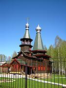 Церковь Иоанна Богослова - Плесецк - Плесецкий район и г. Мирный - Архангельская область