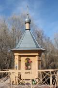 Тёмкино, село. Илии Пророка, часовня